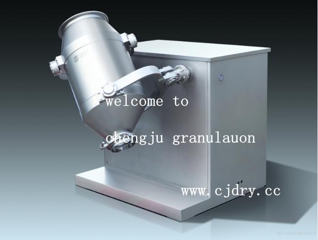 CJ型多向运动混合机