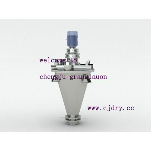 CJ系列双螺旋锥形混合机