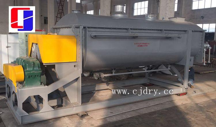 CJ系列桨叶干燥机